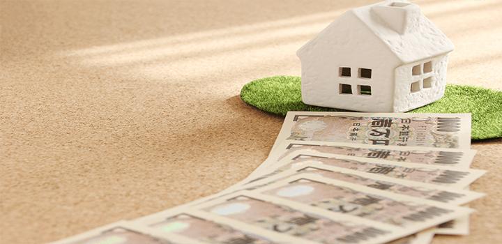 中古マンション購入の資金計画の立て方。