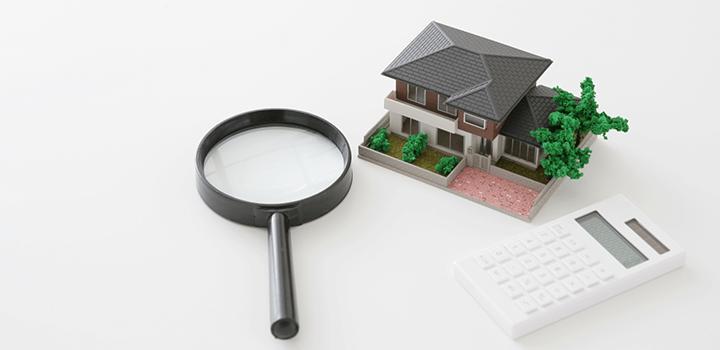 中古マンション購入における申し込みはとても大切です。