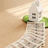 中古マンション諸費用と資金計画